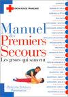Manuel_ps